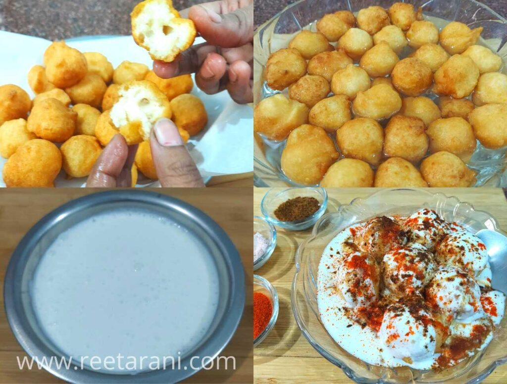How to make Dahi Bhalla