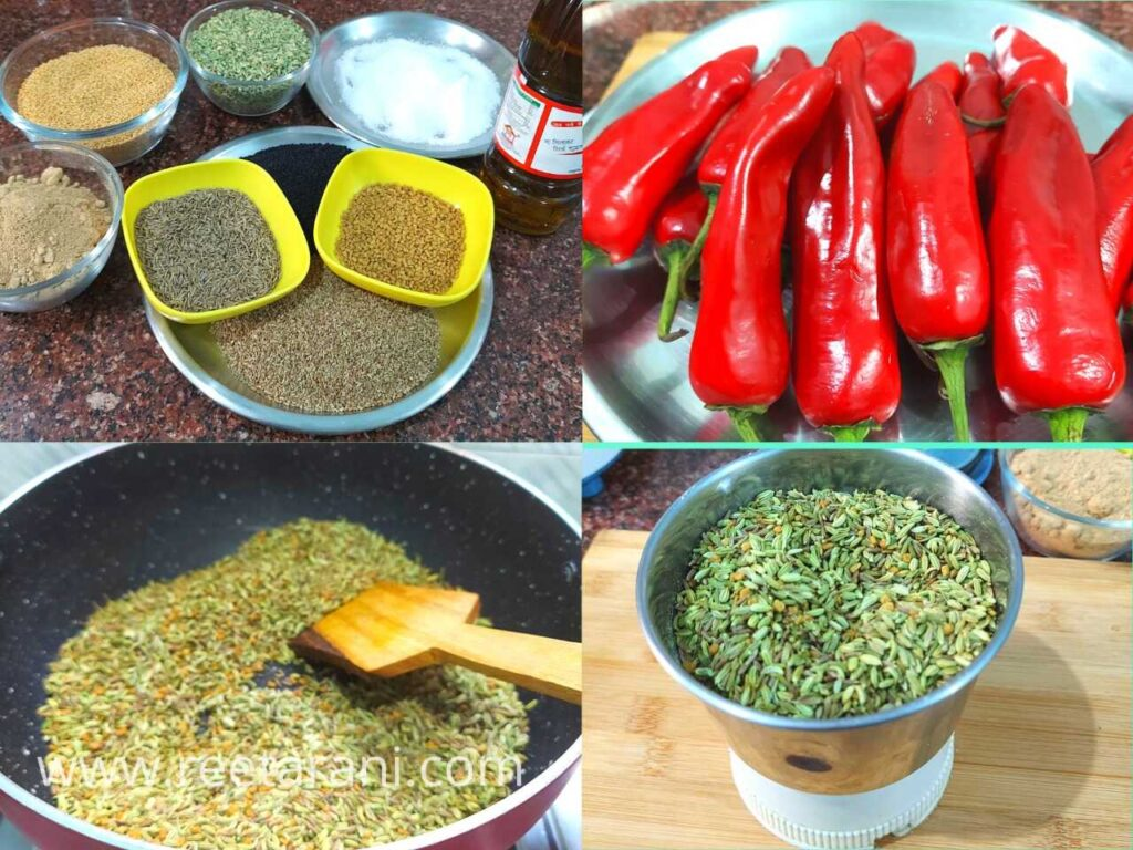 Ingredients For Stuffed Red Chilli Pickle