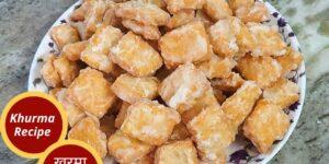 Khurma Recipe