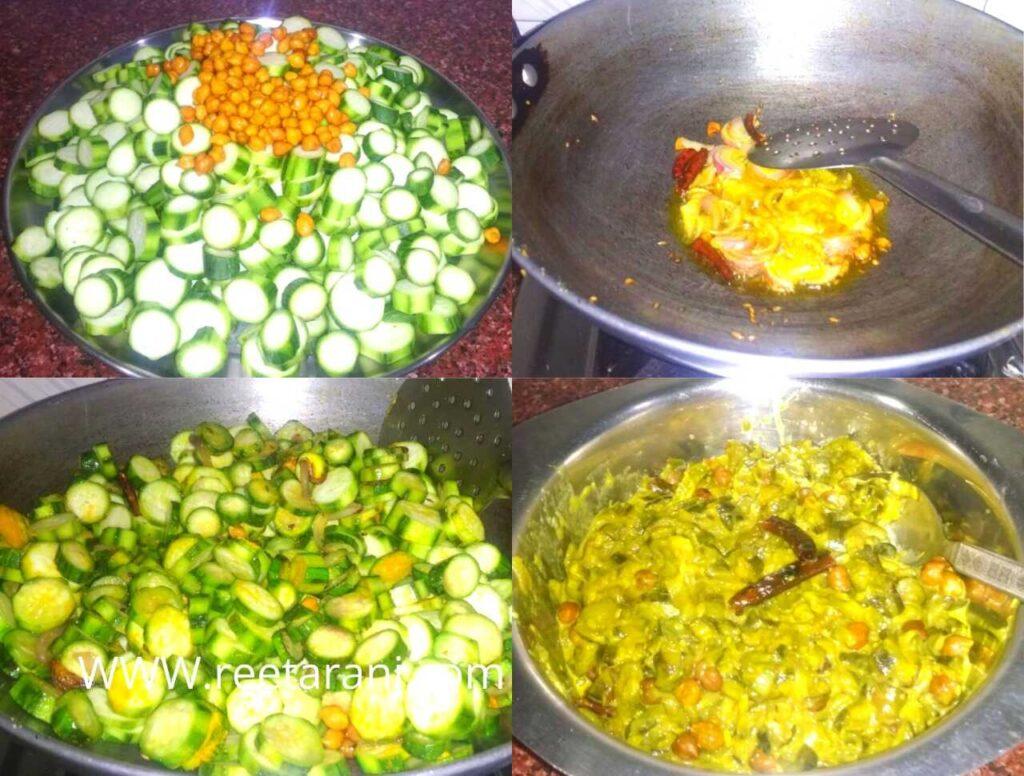 How To Make Zucchini or Nenua Chana Vegetable