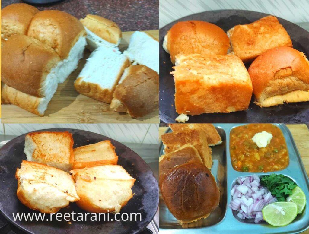 Vegetable Pav Bhaji Recipe