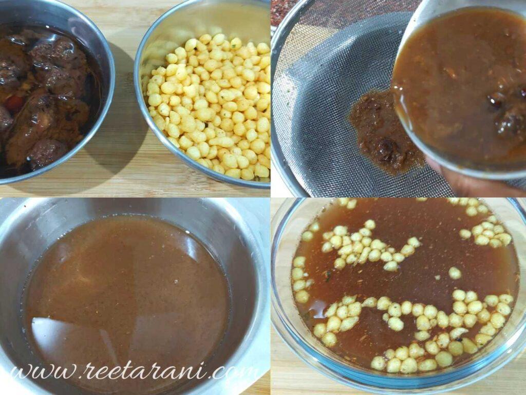 How To Make Imli Ka Khatta Meetha Pani for Panipuri