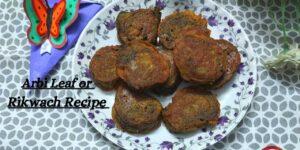 arbi leaves recipe