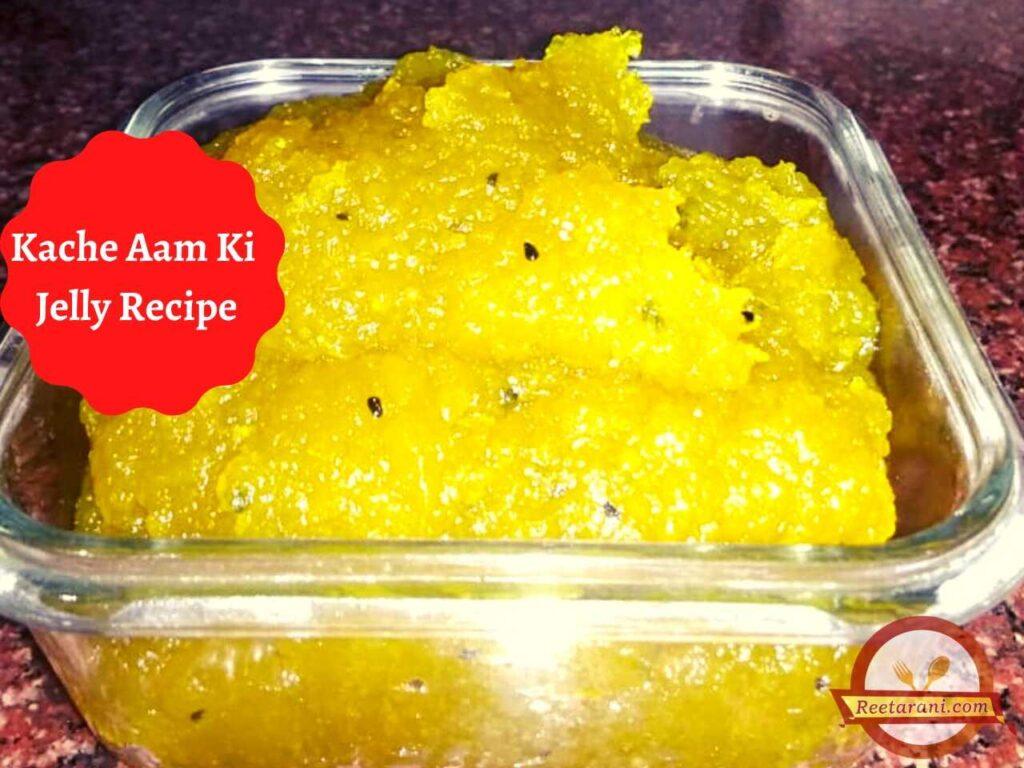 mango jelly recipe in hindi