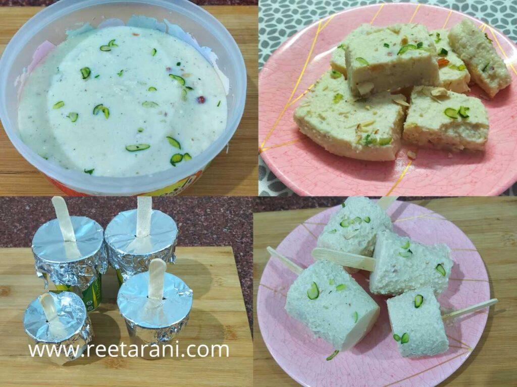 how to make barfi ice cream at home