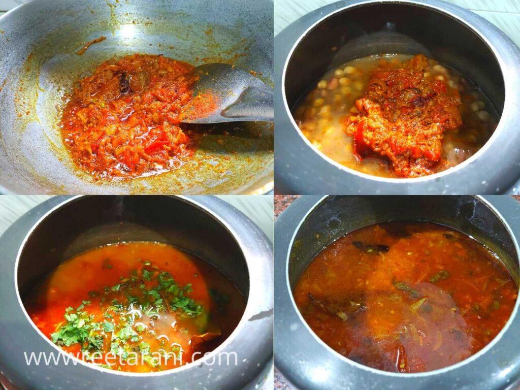 How To Make Rajma Chole Mix Vegetable