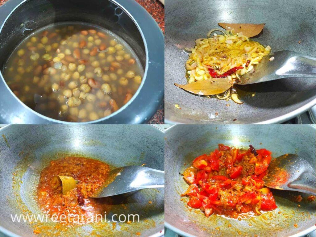 How To Make Rajma Chole Sabji