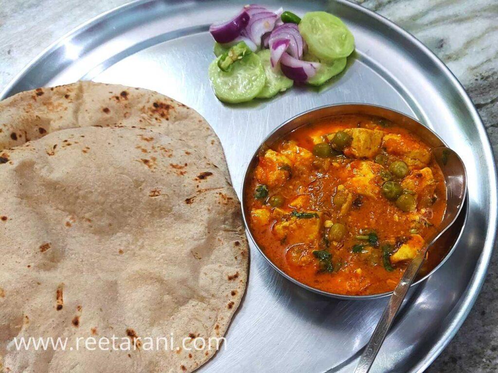 matar paneer recipe in hindi restaurant style