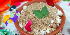 dhaniya panjiri recipe