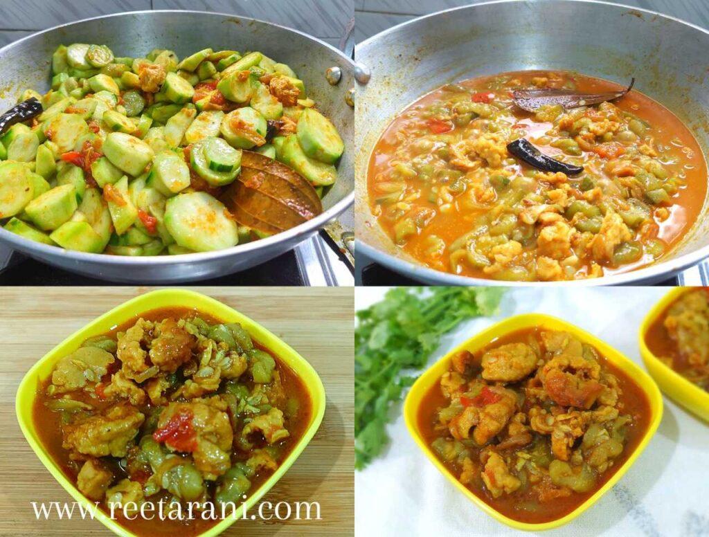 How To Make Ghevda Adori Vegetable