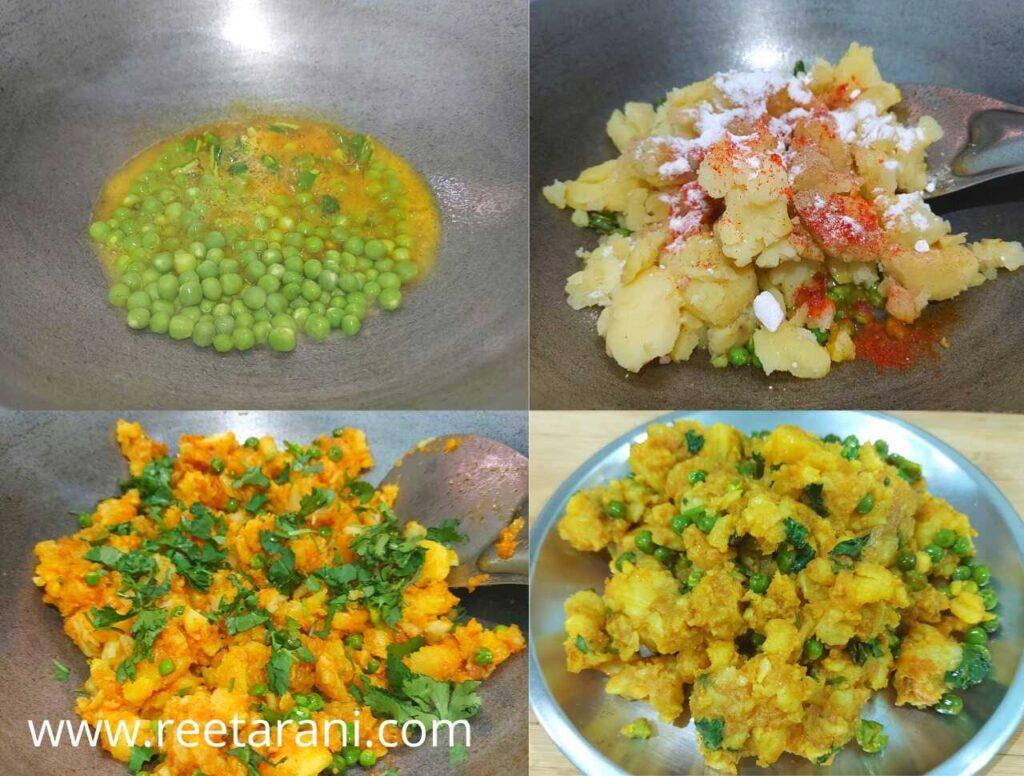 How to make aloo masala for sandwich